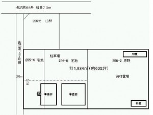 長沼原町売地7800万区画図