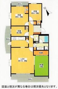 おゆみ野パークハウス5-301平面図 (2)