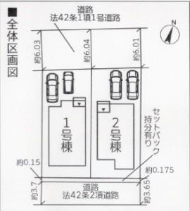 小倉台第6区画図
