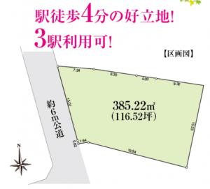 鎌倉16400万区画図