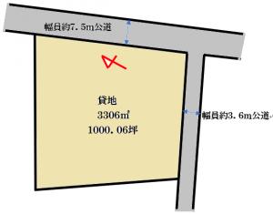 小間子町区画図3