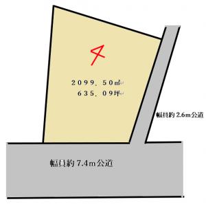 平山町区画図