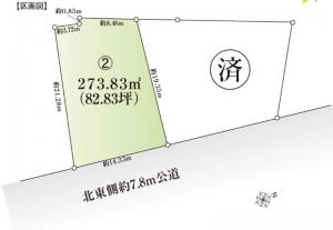 若松町区画図