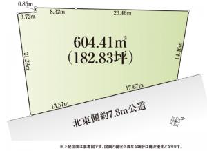 若松町4680万区画図